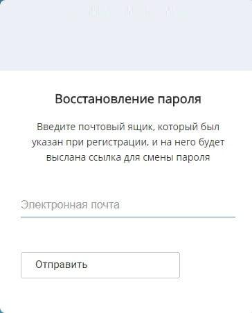 Восстановление пароля Моё дело