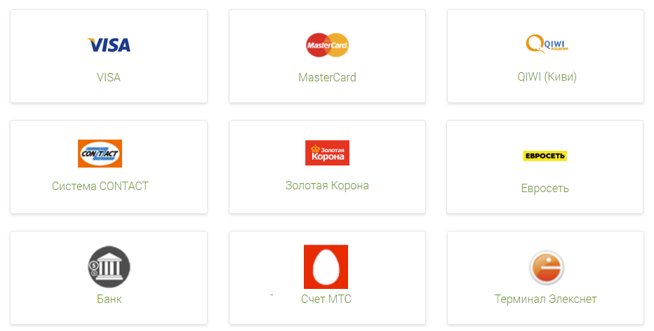 займ деньга онлайн заявка на карту