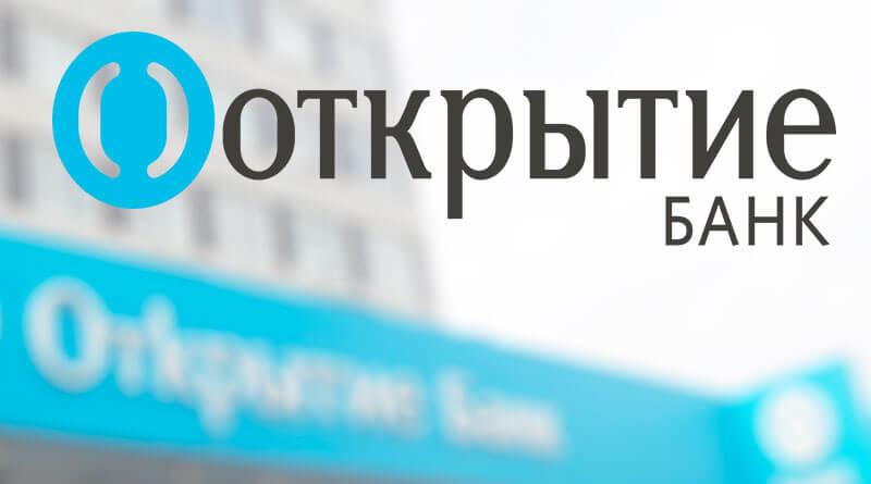 Изображение - Мобильный банк открытие личный кабинет otk01-tit