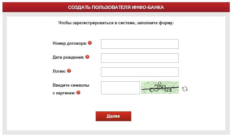 русфинанс банк оплатить кредит онлайн по номеру договора все платежи