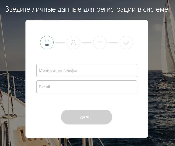 Регистрация в МФО Турбозайм