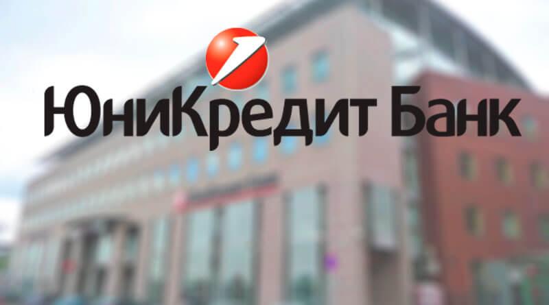 Должники по кредитам база данных украины приватбанк