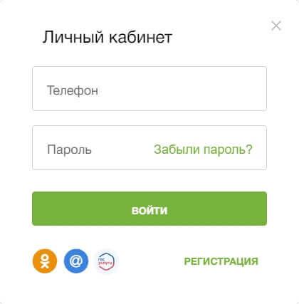 мфо займер адрес за какое время одобряют кредит в сбербанке