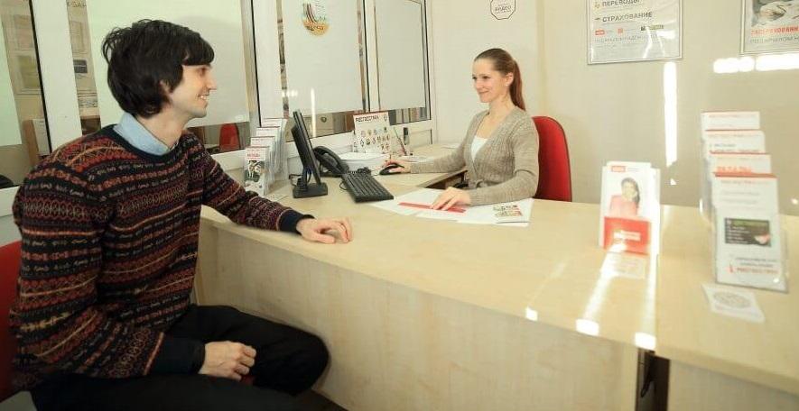 Регистрация в интернет-банке в отделении
