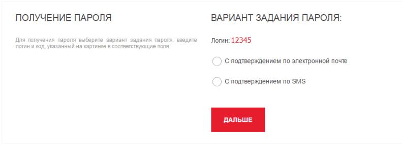 Мтс пополнить счет с банковской карты без комиссии онлайн