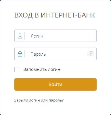 Etbank ru личный кабинет