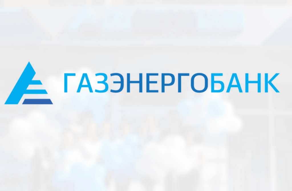 ГазэнергоБанк