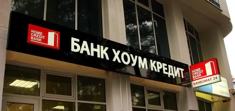 без справок и поручителей срочно кредитные карты альфа банка россия