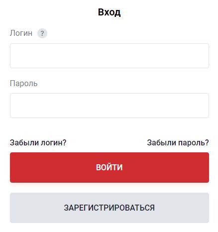 интернет банки онлайн кредит росбанк