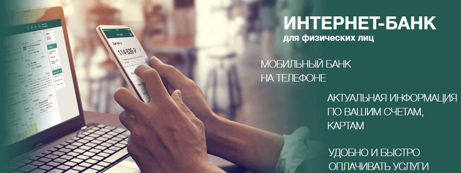 Эффект промсборки: динамика российского автопрома вдвое опережает мировую 82