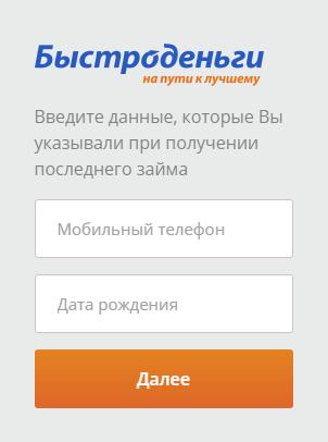 Втб кредит телефон