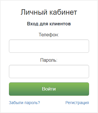 главфинанс займ онлайн на карту на официальном сайте до 100 000 рублей