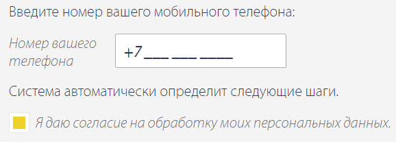 Пайпс официальный сайт вход в личный кабинет