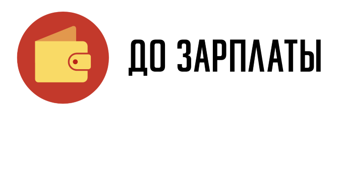 кредитные карты банков сравнение