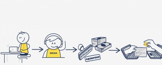 Как получить займ в Пайпс