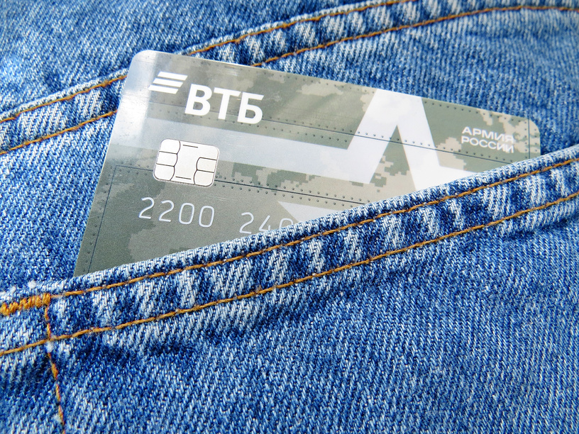 Оплатить электроэнергию мосэнергосбыт банковской картой