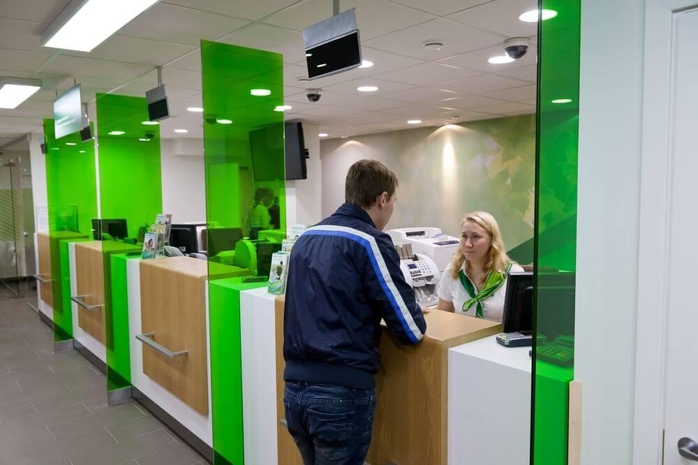 подключение онлайн-банка в отделении