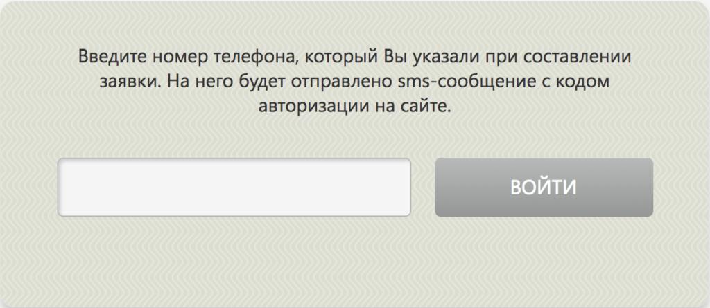 квартиры в москве ипотека без первоначального взноса в 2020 году