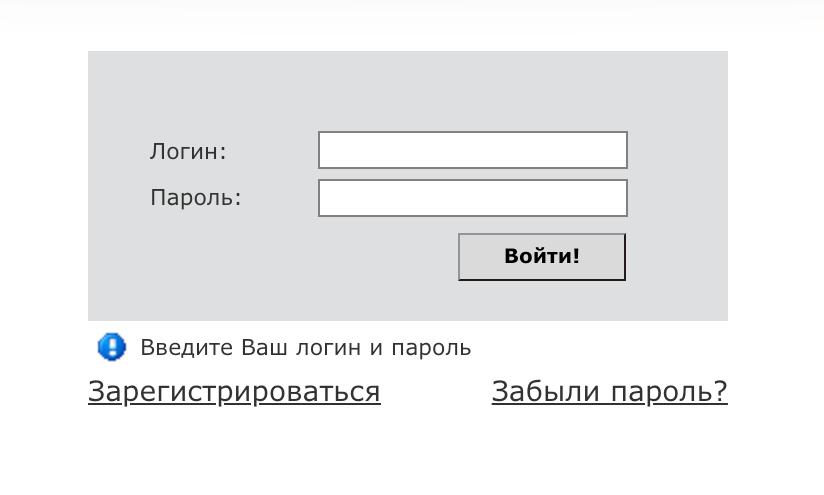 Банк Россия: вход личный кабинет