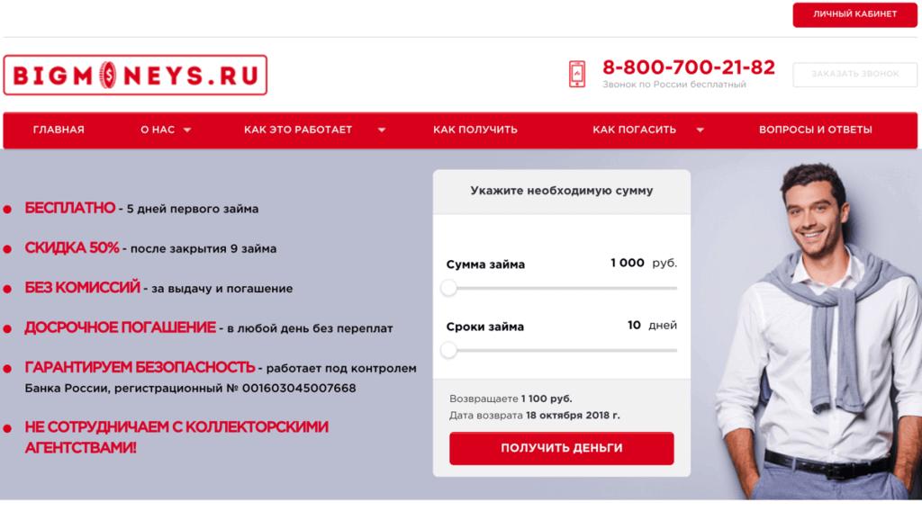 Банк хоум кредит иркутск телефон горячей линии бесплатный круглосуточно