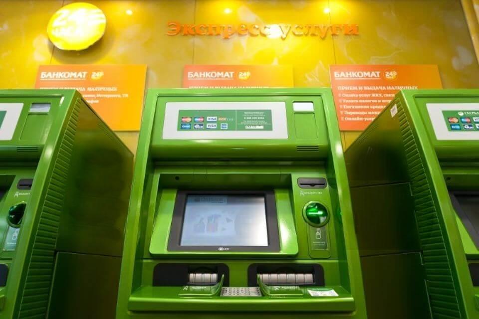 снять с карты Сбербанка в день через банкомат