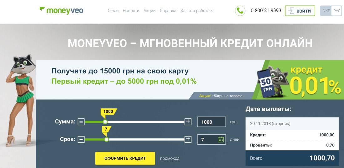 Официальный сайт Манивео