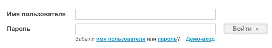СМП Банк: вход в личный кабинет онлайн