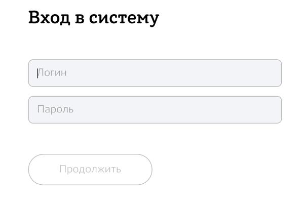 банк кубань кредит краснодар официальный сайт как положить деньги на телефон через 900 на другой номер с телефона мегафон