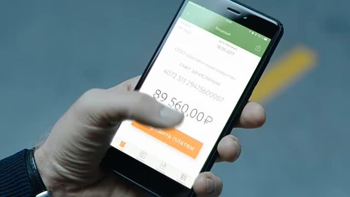 Банки начали тестирование системы быстрых платежей