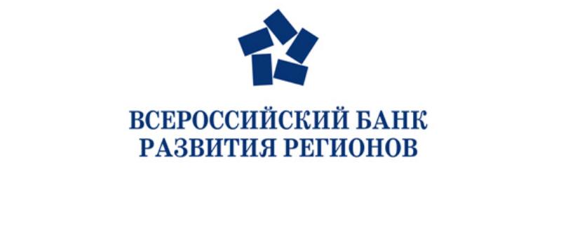 ВБРР: вход в личный кабинет