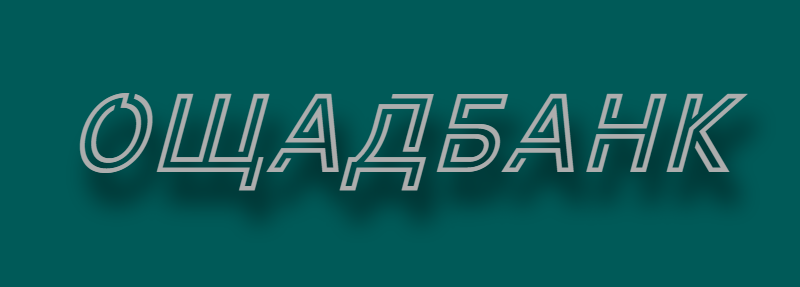 Ощадбанк личный кабинет Ощад 24/7