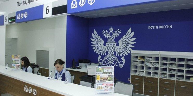 Узнать задолженность по ЖКХ через Почту России