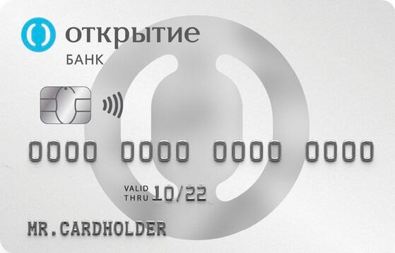 Дебетовая карта OpenCard банка «Открытие» с кэшбэком на все