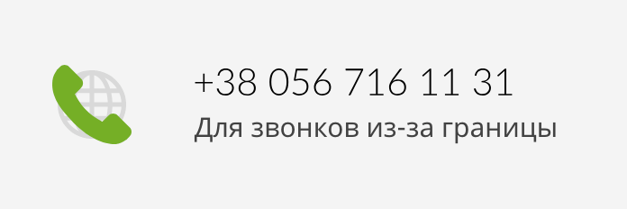 Телефон горячей линии Приват24