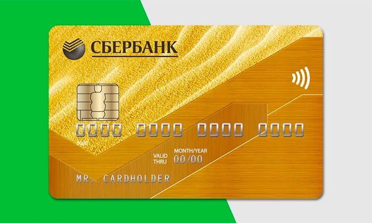 Частичное погашение кредита хоум кредит банк