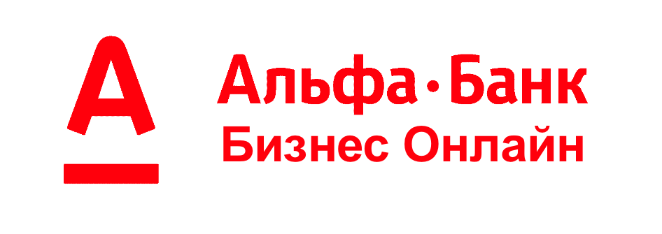 Альфа банк Бизнес Онлайн