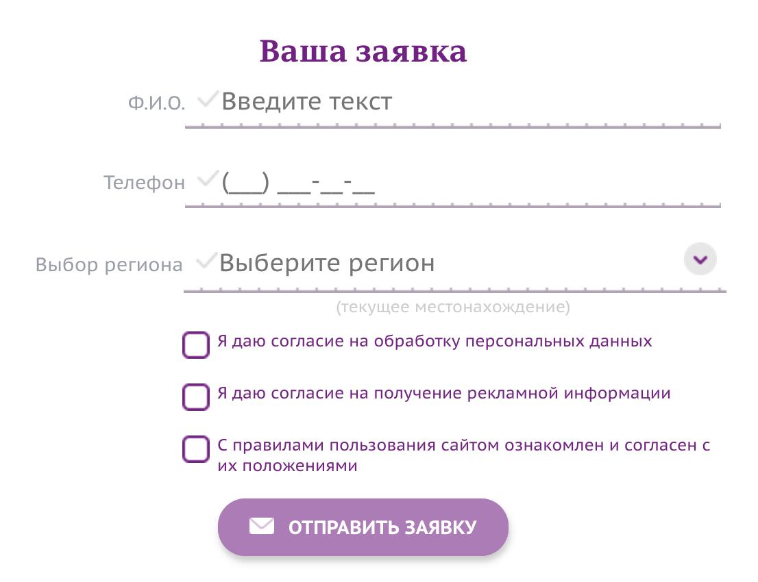 Регистрация личного кабинета Лига Денег