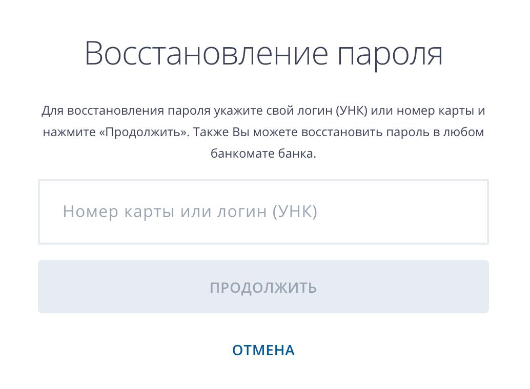 онлайн кредиты банки сургута