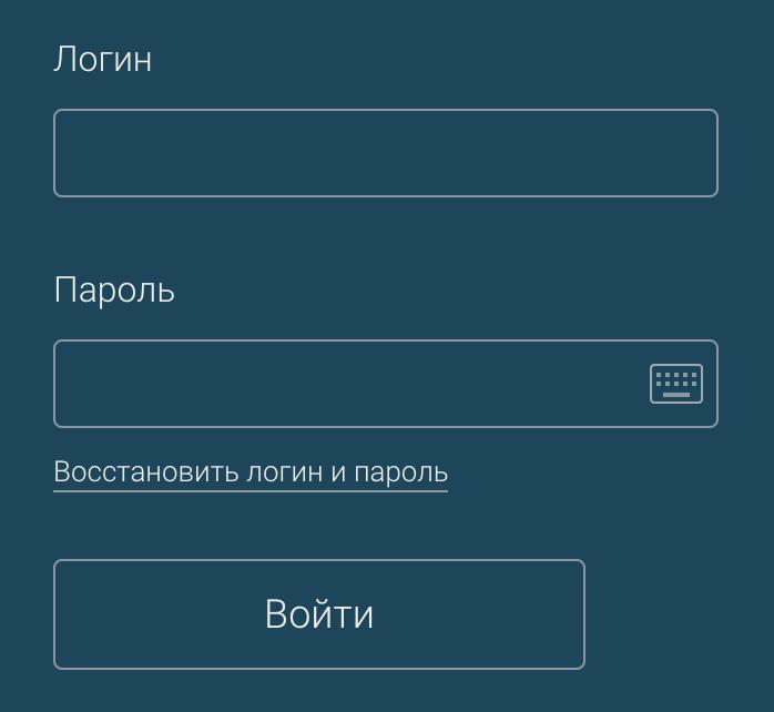 Интернет-банк Альфа Клик: вход в личный кабинет онлайн