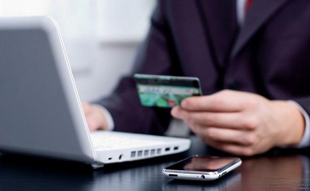 Интернет-мошенничество. Как защитить карту от кражи денег?