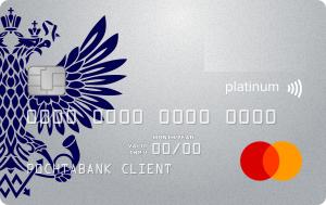 Кредитная карта с кэшбеком Почта банка