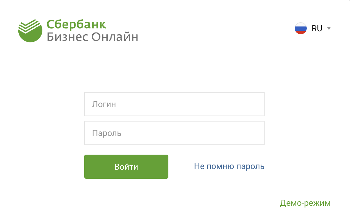 горячая линия сбербанк бизнес онлайн для юридических лиц телефон