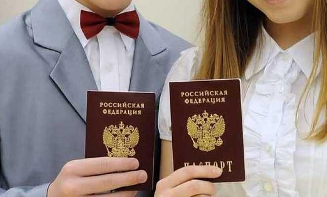 Госпошлина за получение паспорта