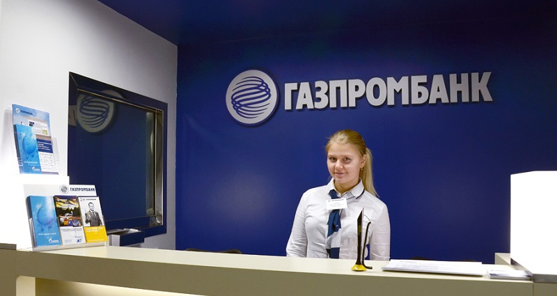 Работница отделения в Газпромбанке
