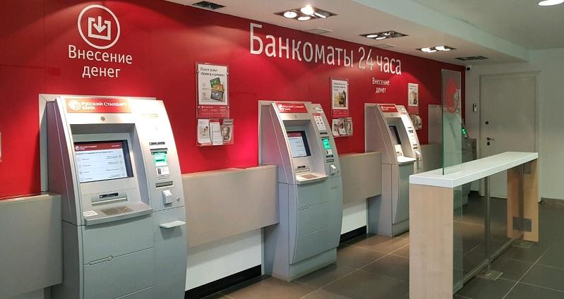 Банкоматы 24 часа