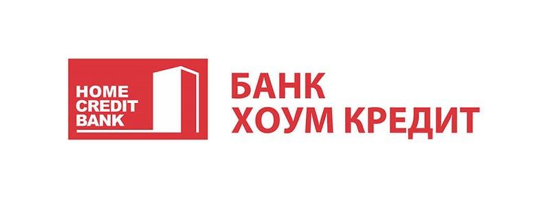 логотип банка хоум кредит
