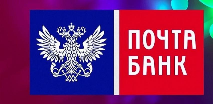 логотип почта банка