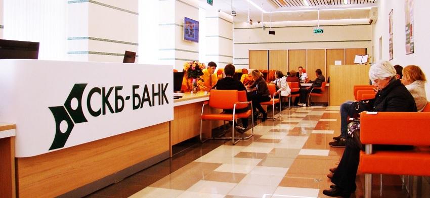 отделение СКБ-Банка