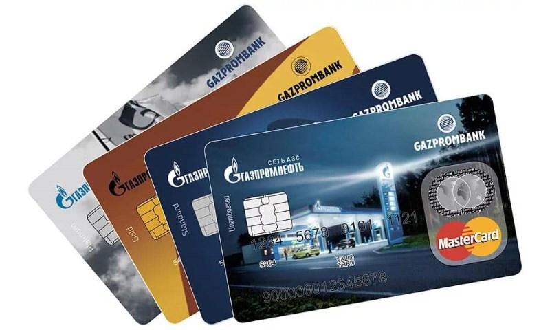 Разновидности кредиток Газпромбанка
