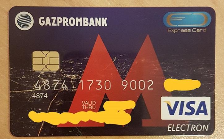 Экспресс кард карта Газпромбанка
